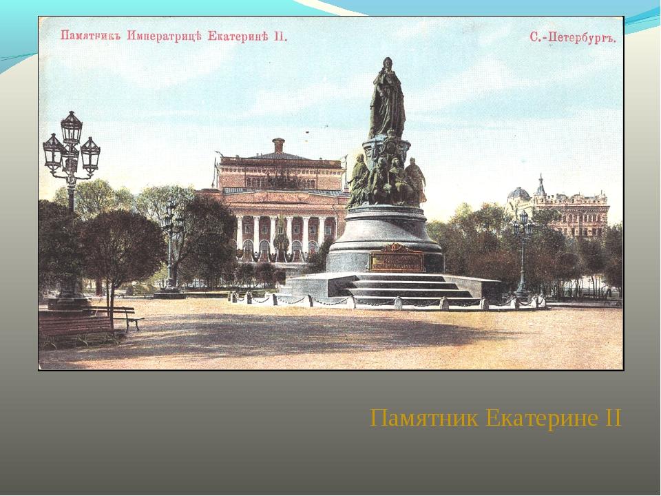 Памятники на открытках, смешные
