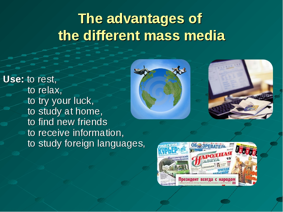 The advantages of the different mass media Use: to rest, to relax, to try you...