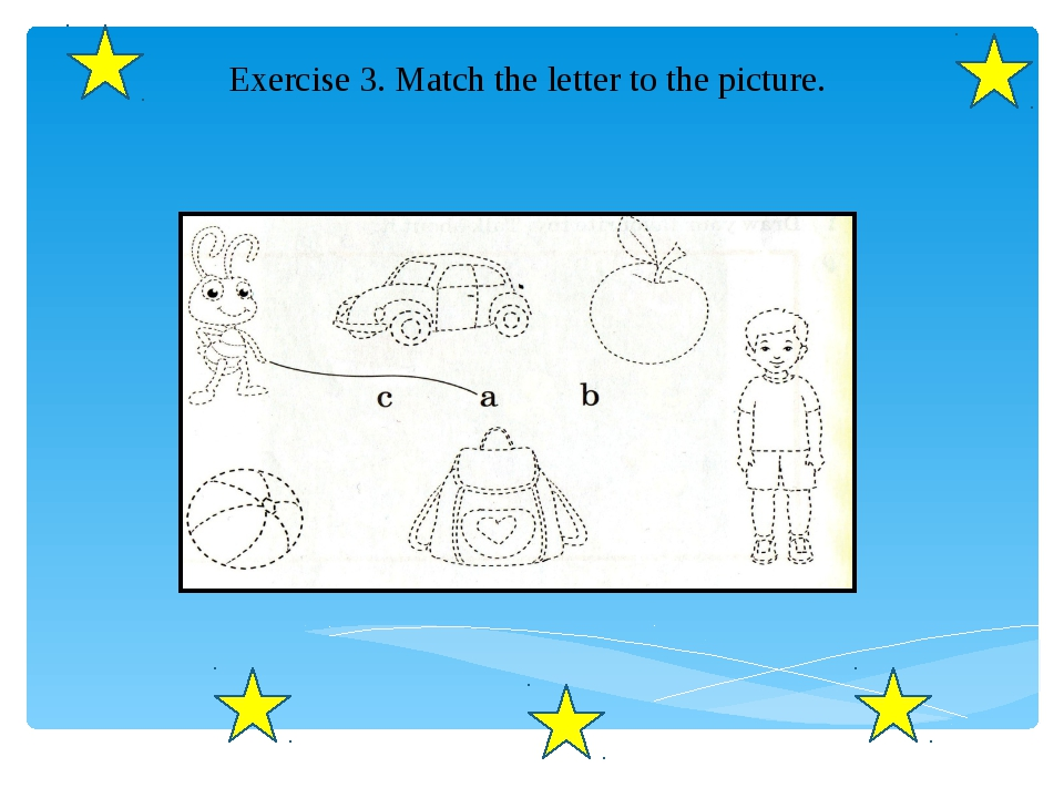 Exercise 3. Match the letter to the picture.