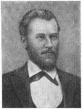 Фофанов Константин Михайлович
