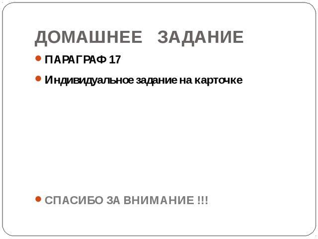 ГОРЕНИЕ АММИАКА В КИСЛОРОДЕ