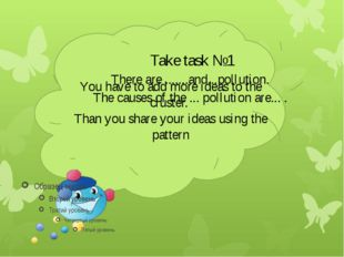 Take task №1 You have to add more ideas to the cluster. Than you share your