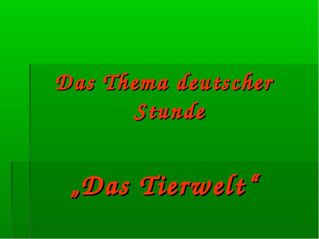 """Das Thema deutscher Stunde """"Das Tierwelt"""""""