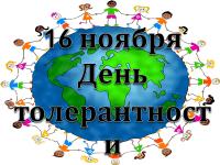 http://s3.docme.ru/store/data/000429861_1-1c7c518fd163c6b5507ba9627553fde3-200x150.png