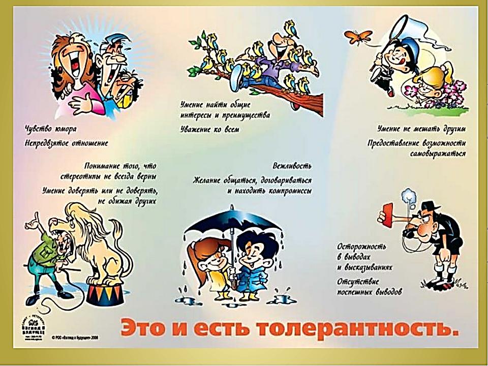 http://fs00.infourok.ru/images/doc/168/193124/img15.jpg