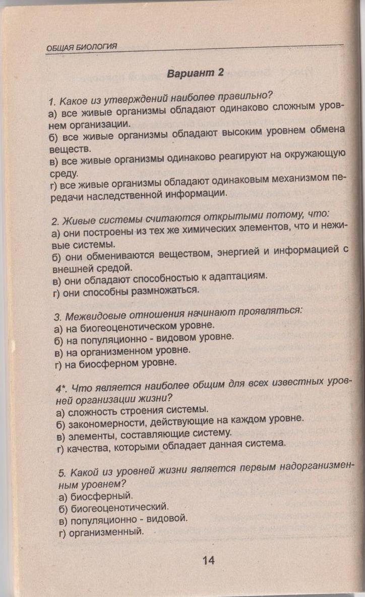 C:\Documents and Settings\Admin\Рабочий стол\10-11 класс к.р\Изображение 001.jpg