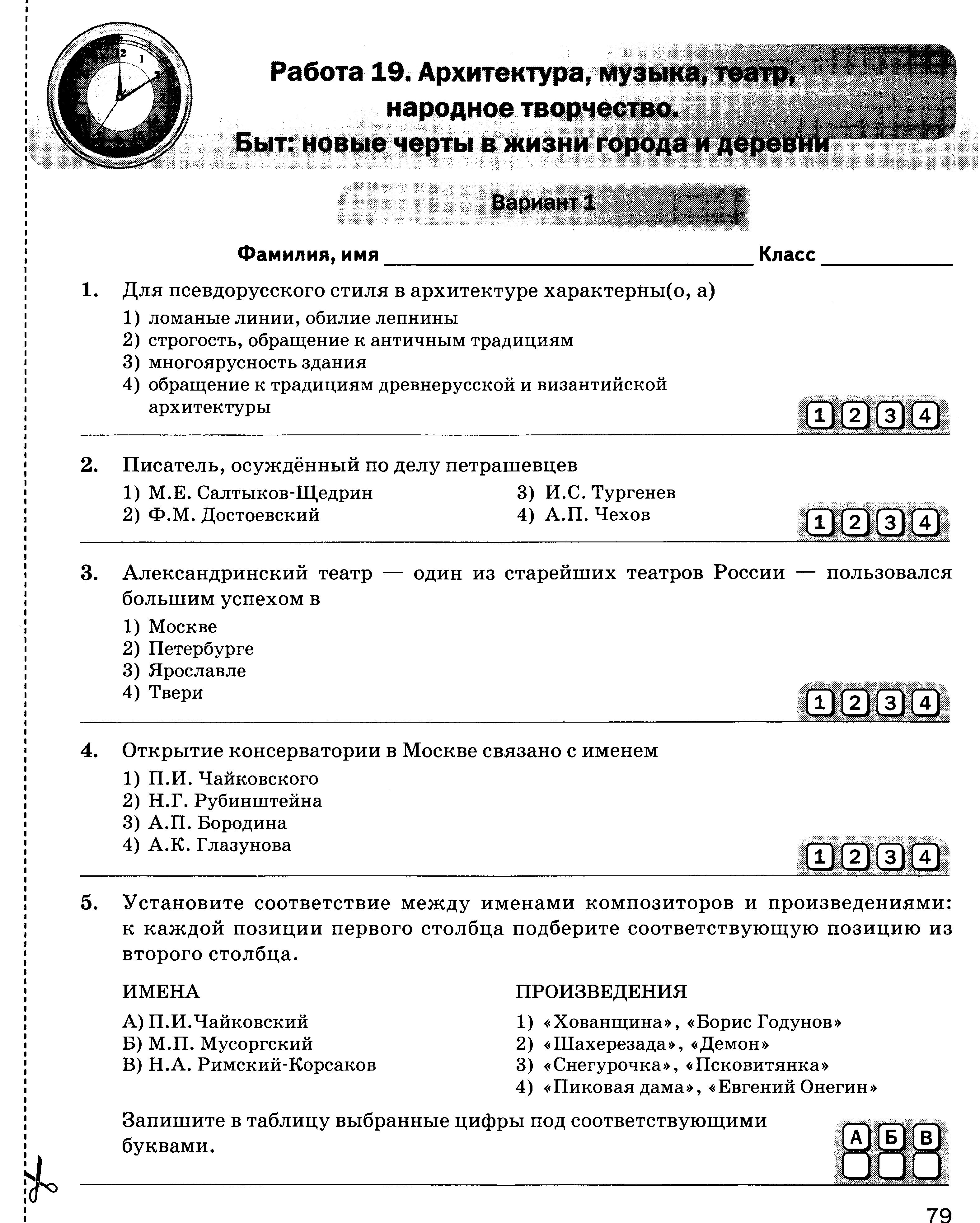Контрольная работа по реформам александра 2 9071