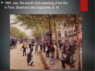 1895 was the world's first screening of the film in Paris, Boulevard des Capu