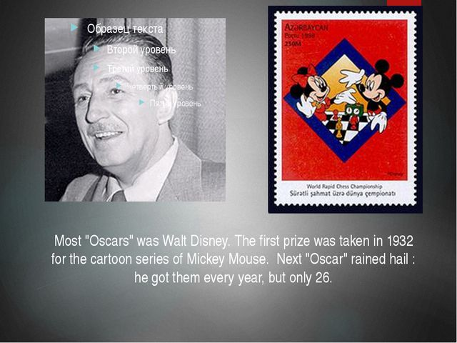 """Most """"Oscars"""" was Walt Disney. The first prize was taken in 1932 for the cart..."""