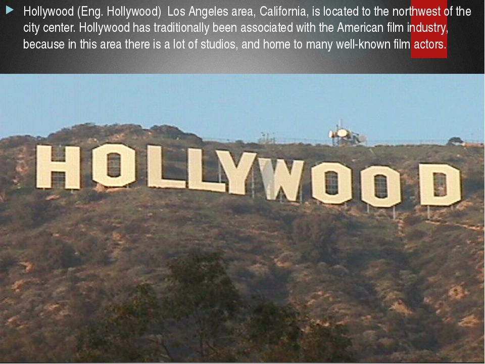 Hollywood (Eng. Hollywood) Los Angeles area, California, is located to the no...
