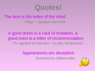 Appearances are deceptive. A good dress is a card of invitation, a good mind