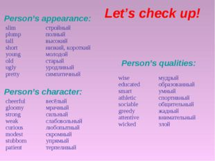 Let's check up! Person's appearance: Person's character: Person's qualities: