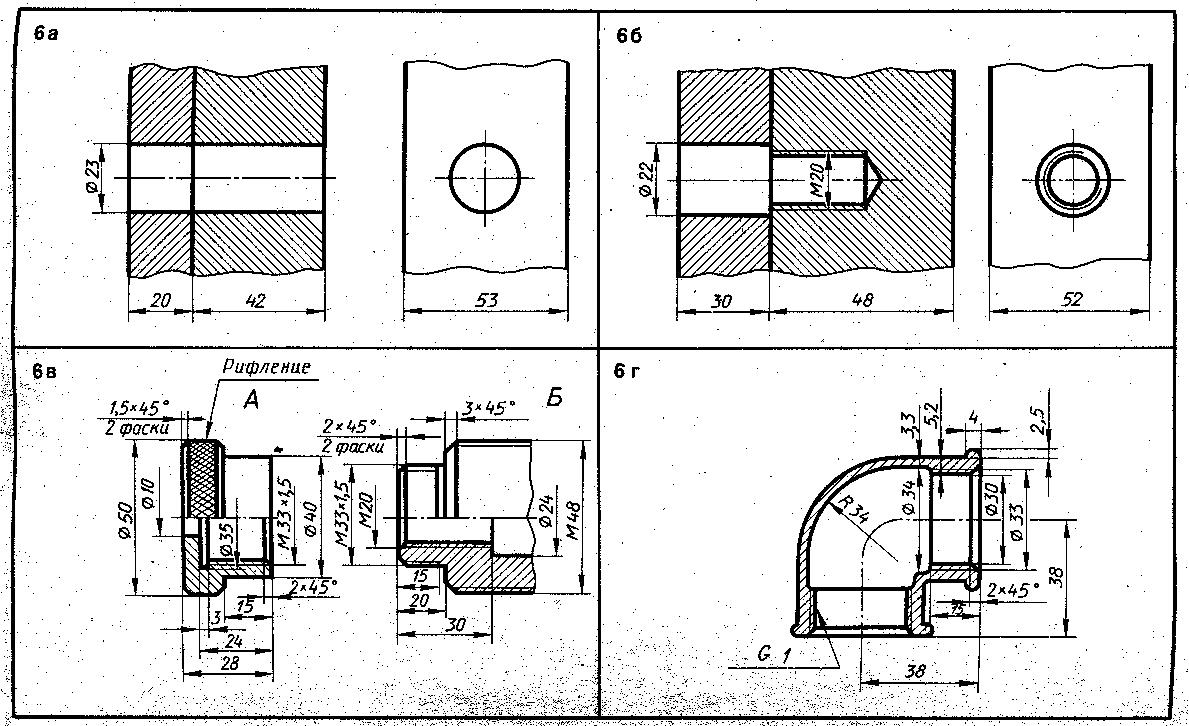 му 012