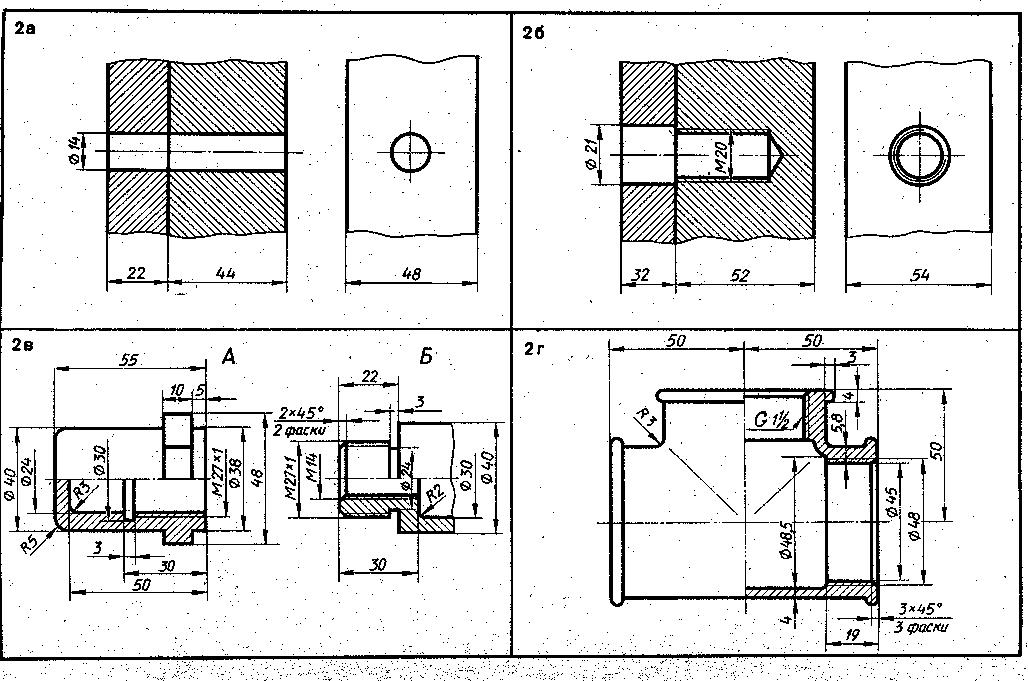 му 008