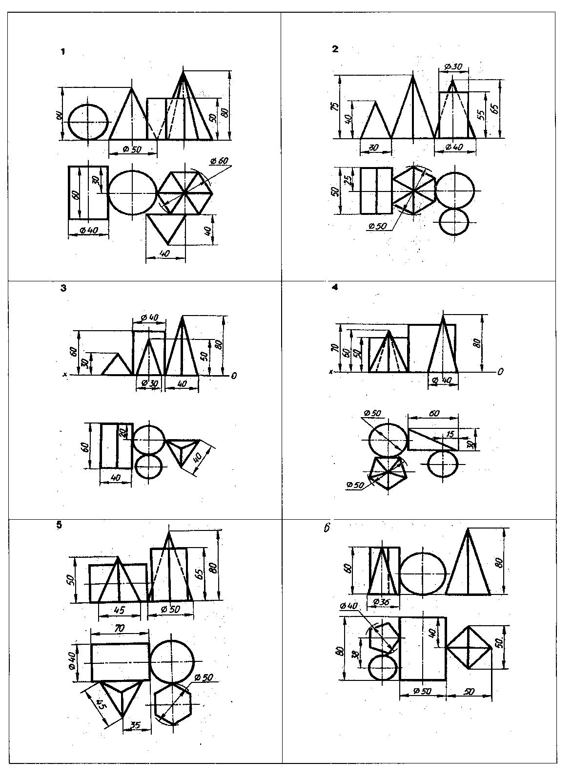 ппп 003