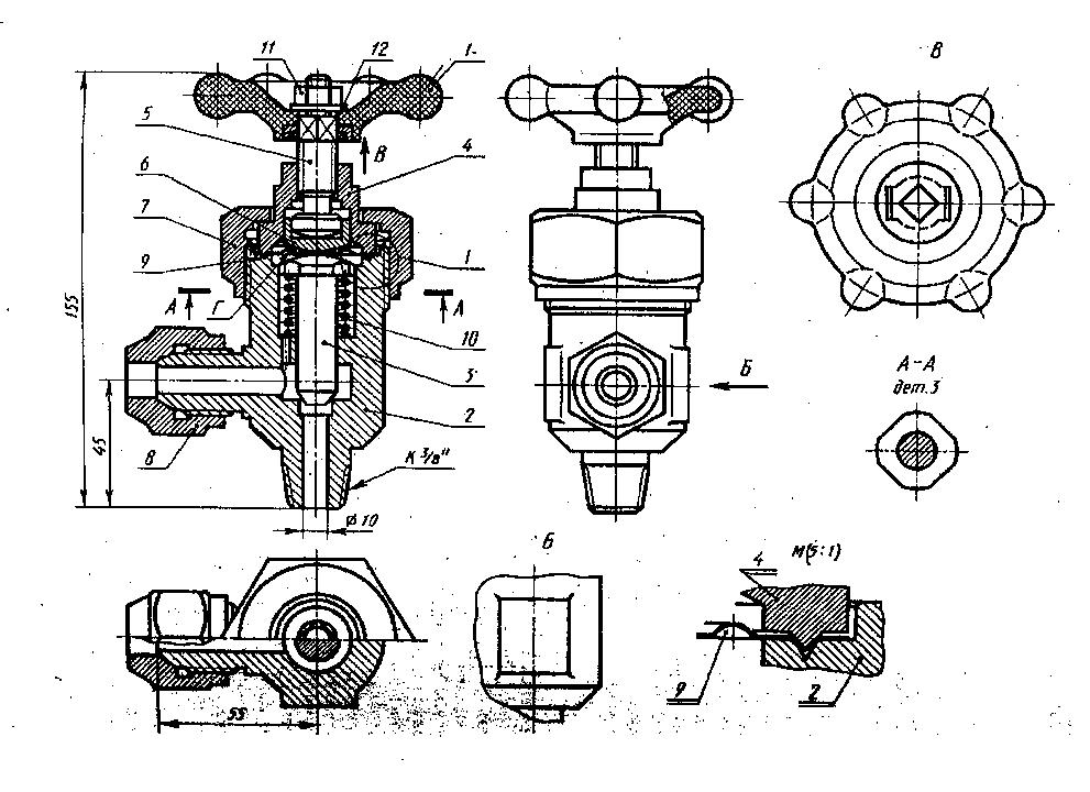 ппп 015