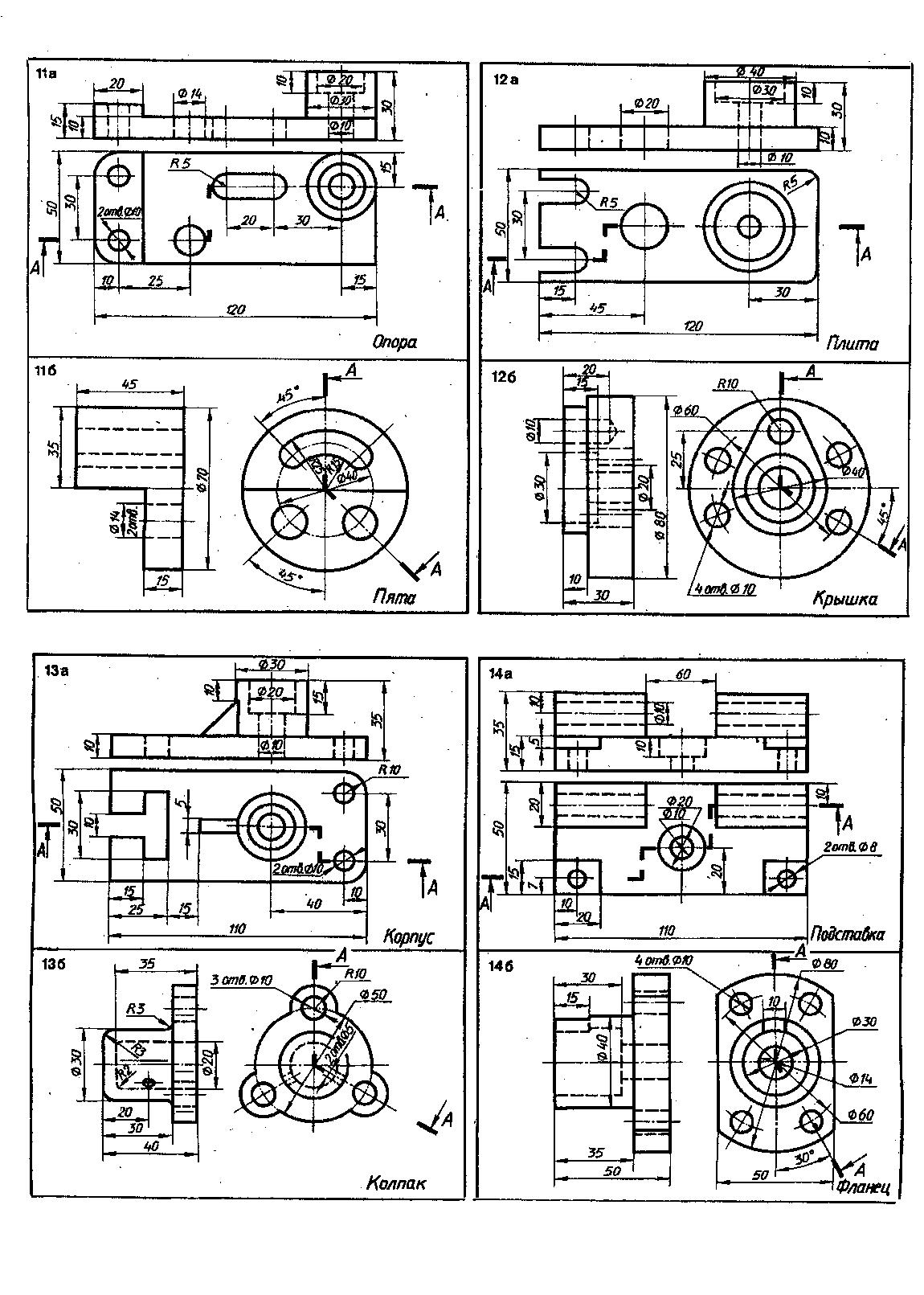 ппп 006