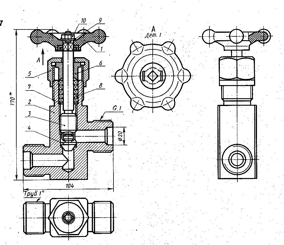 шура 018