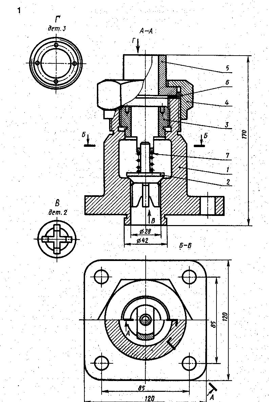 шура 012