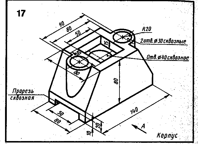 му 004