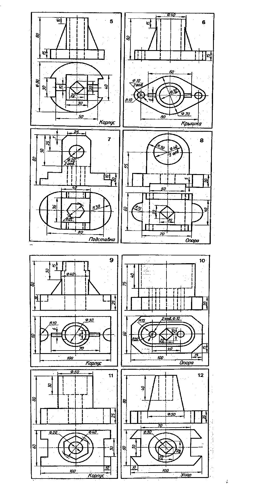 ппп 017
