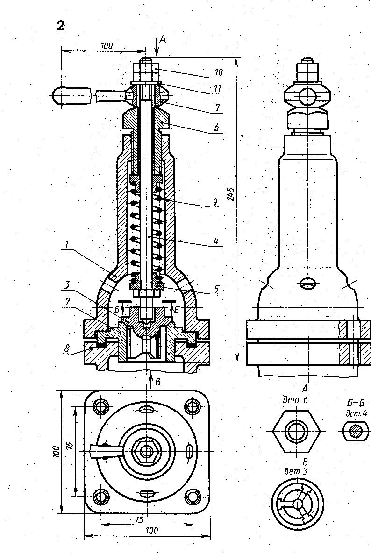 шура 013