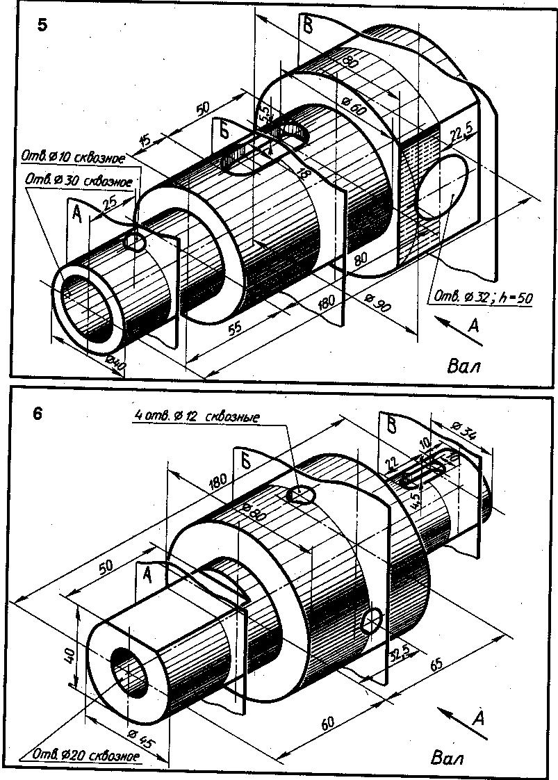 му 002