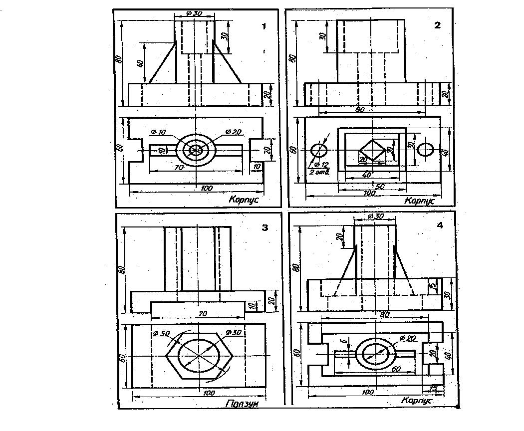 ппп 016