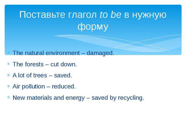 The natural environment – damaged. The forests – cut down. A lot of trees – s...
