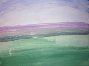 Переход от цвета к цвету на линии горизонта