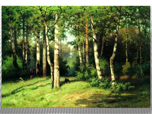 Ефим Волков Полдень в лесу