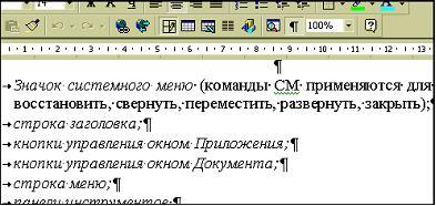 hello_html_6c3b96be.jpg