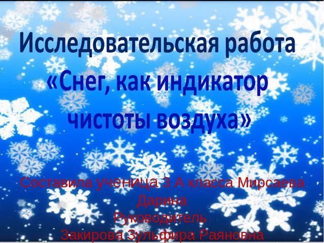 Составила ученица 3 А класса Мирсаева Дарина Руководитель Закирова Зульфира...