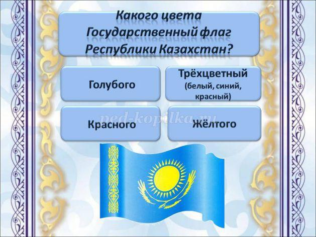 http://ped-kopilka.ru/upload/blogs/25978_ba0b2e272d580c12c734539af31f03b1.jpg.jpg