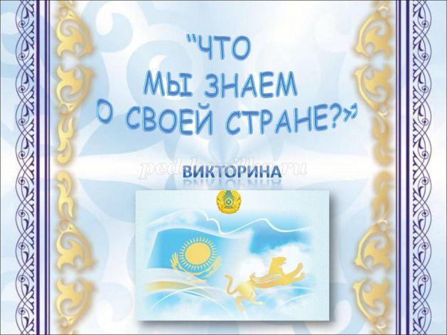 http://ped-kopilka.ru/upload/blogs/25978_2214853132b1463fcdebf28afeeec6da.jpg.jpg
