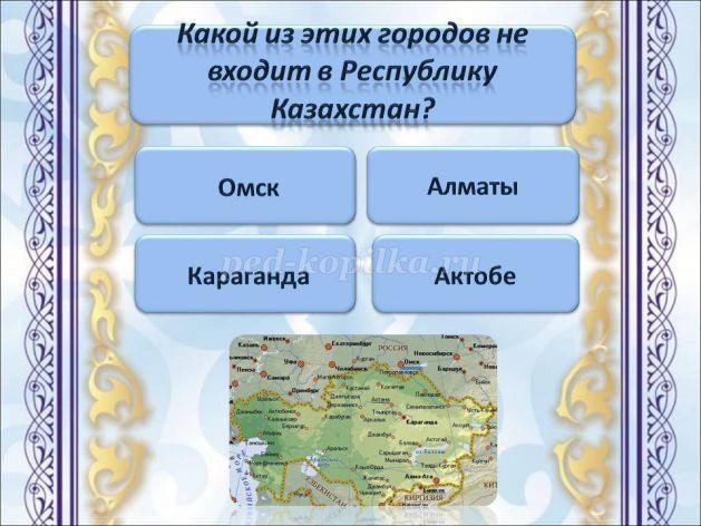 http://ped-kopilka.ru/upload/blogs/25978_d8a3149bfdea9f0bd091027e79f1af0a.jpg.jpg