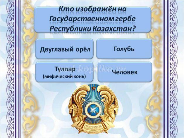 http://ped-kopilka.ru/upload/blogs/25978_028be7b75231be3e01a978b0947a00bf.jpg.jpg