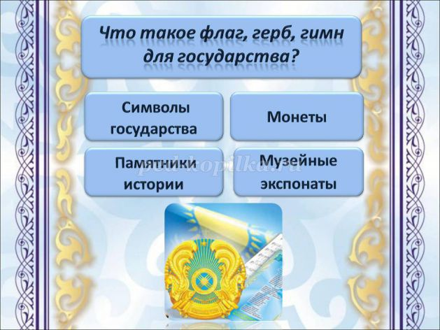 http://ped-kopilka.ru/upload/blogs/25978_075a574ee0dd9d94df5766360f4fb407.jpg.jpg