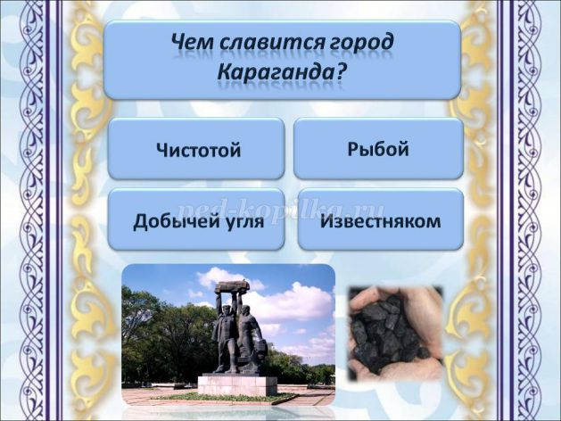 http://ped-kopilka.ru/upload/blogs/25978_cfe94e387163480ab229a0a2ffda3e26.jpg.jpg