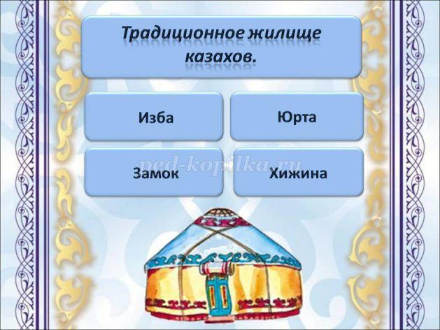 http://ped-kopilka.ru/upload/blogs/25978_50f74e5d6113f33316aa72367d7e8dae.jpg.jpg