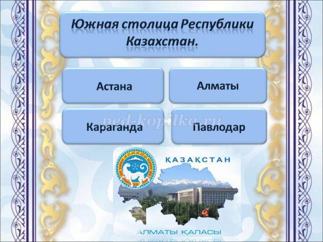 http://ped-kopilka.ru/upload/blogs/25978_a3789252f0d64b582328d40c8bc30532.jpg.jpg