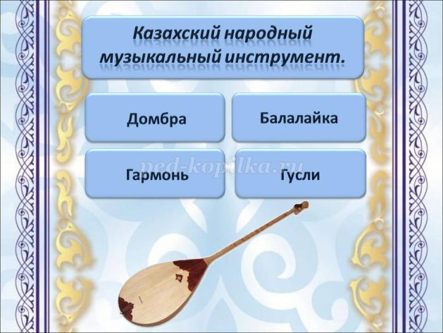 http://ped-kopilka.ru/upload/blogs/25978_4e033ea258e1100db4e0e45e4ac5d03e.jpg.jpg