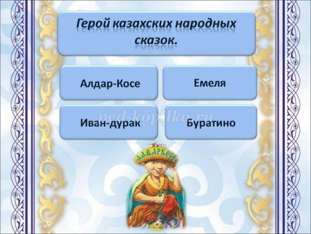 http://ped-kopilka.ru/upload/blogs/25978_3f4e9c04c40dc3f966a4ee81d47b956d.jpg.jpg