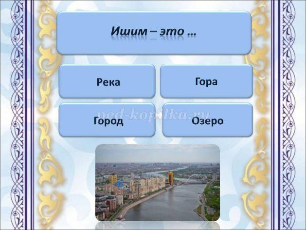 http://ped-kopilka.ru/upload/blogs/25978_1479d82d9d33450fd555a5852442ac05.jpg.jpg