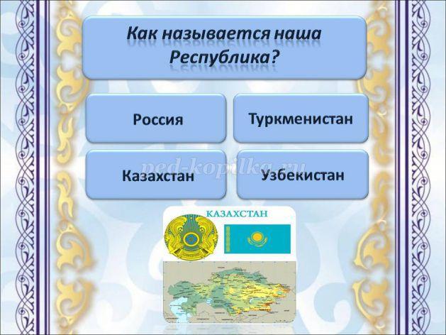 http://ped-kopilka.ru/upload/blogs/25978_6443ffc183d5acbd09785060412328b3.jpg.jpg