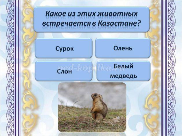 http://ped-kopilka.ru/upload/blogs/25978_34f4bcf27ac2b539b678747ce49f618f.jpg.jpg