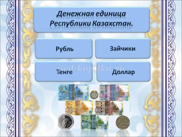 http://ped-kopilka.ru/upload/blogs/25978_8546ad65e5603ea08a31744c08bb4553.jpg.jpg