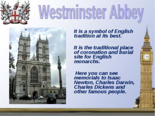 It is a symbol of English tradition at its best. It is the traditional place