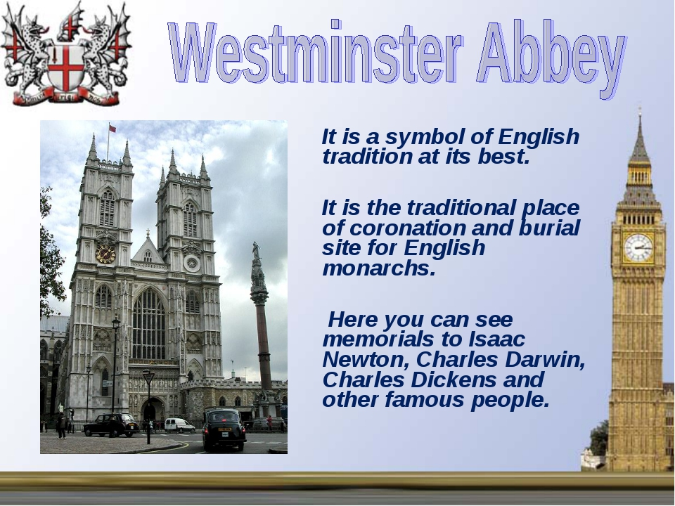It is a symbol of English tradition at its best. It is the traditional place...