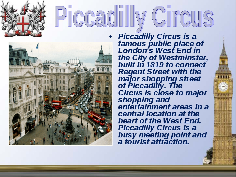 Piccadilly Circus is a famous public place of London's West End in the City o...